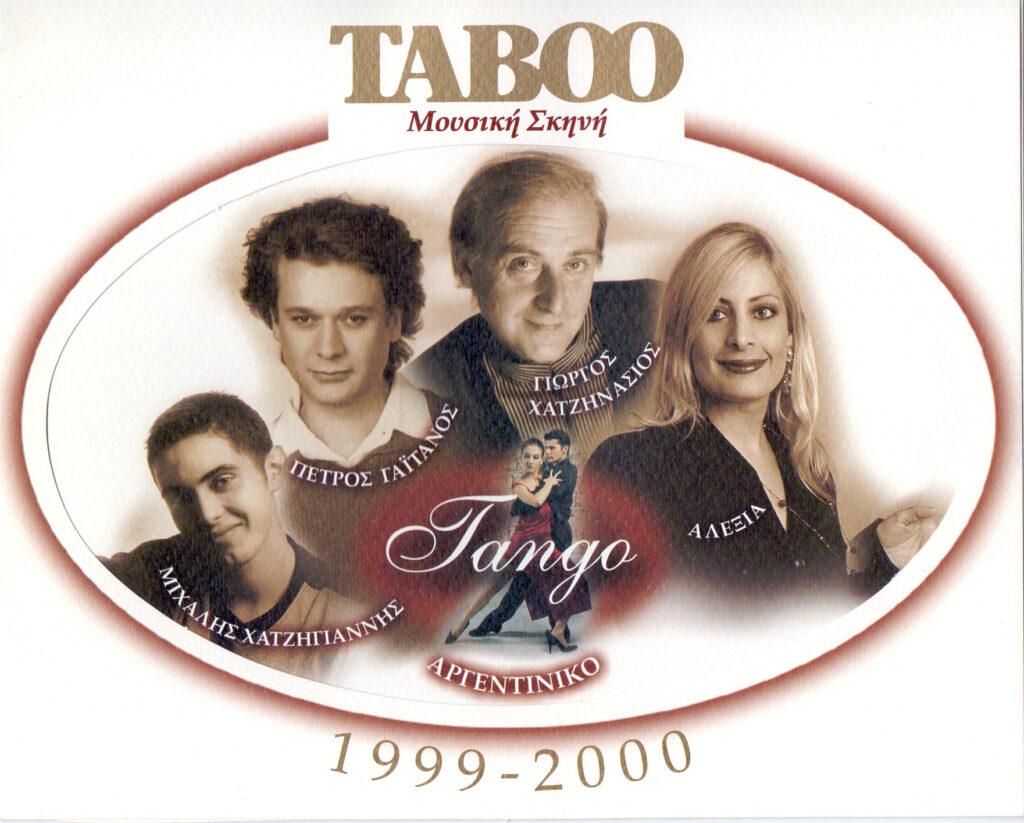 1999 2000