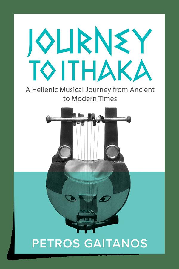 JourneyToIthaka3