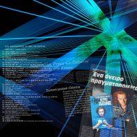 gaitanosbox book06 e1593979099833